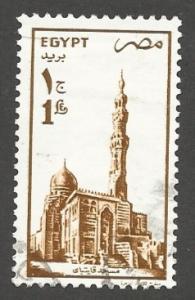Egypt  1285A