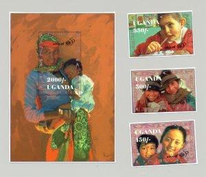 Uganda #1427-1430 UNICEF, Children, UN 3v & 1v S/S Imperf Chromalin Proofs
