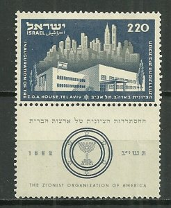 1952 Israel Opening of American Zionist House with tab MHR
