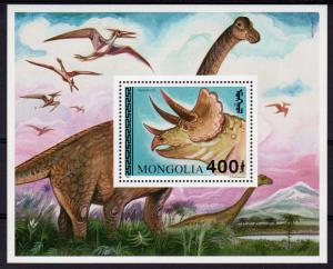 Mongolia 1994 Sc#2187 DINOSAURS/PREHISTORIC ANIMALS S/S Perforated MNH