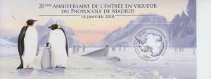 2018 FSAT Fr Antarctic Entry into Madrid Protocol SS (Scott 586) MNH