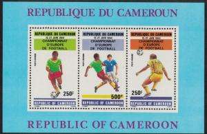 Cameroun European Football Championship MS SG#MS1004