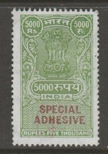 India revenue fiscal stamp- 4-26- UK GB NICE - rare 5000 r Special Adhesive