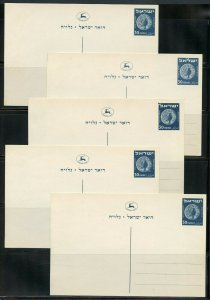 ISRAEL LOT OF 8 POSTCARDS & 2 AIRLETTERS WITH MINOR STAMP PRINTING ERRORS MINT