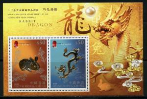 HONG KONG SCOTT#1481 RABBIT DRAGON GOLD/SILVER SOUVENIR SHEET LOT OF 50  MINT NH
