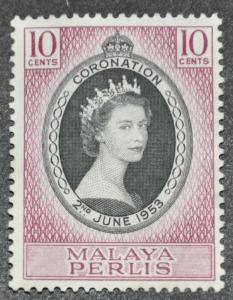 DYNAMITE Stamps: Malaya Perlis Scott #28 – UNUSED