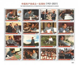 C A R - 2020 - Chinese Communist Party - Perf 16v Sheet #4 - Mint Never Hinged