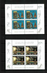 Wholesale Lot Moscow 1980 Olympics Libya 842-47. Cat. 945.00 (18 sets)