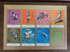 Yemen 1971 Olympics sheetlet. Scott 300, CV $4.00. Mi 1463-1469. Sports