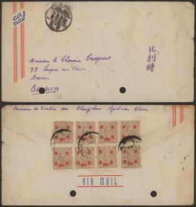 1940s Chungchow China airmail  Cover to Belgium