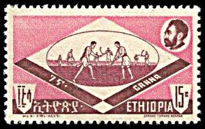 Ethiopia 379, MNH, Sport, Hockey