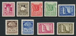ITALY OFFICES- RHODES 1929 SET, VF MLH Sc#15-23 CAT$458 (SEE BELOW)