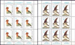 Yugoslavia. 1985. Small sheet 2102-01. Birds. MNH.