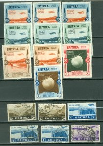 ERITREA AIR SELECTION of 16...MINT/USED...$50.00