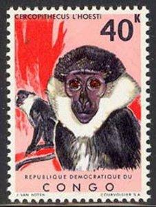 Congo DR 1971 Native Animals set Sc# 735-44 NH