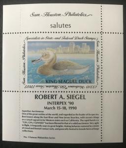 Sam Houston Philatelics salutes Interpex '90 March 15-18, 1990 MNH
