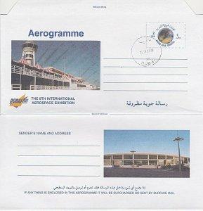 UNITED ARAB EMIRATES  1999 2dhs Aerospace Ex aerogramme cto Dubai cds.......L396