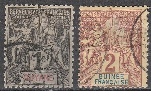 French Guinea #1-2 Used  CV $3.60 (A12989)