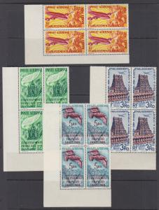 French India Sc C14-C16 MNH. 1949 Air Mail Sheet Corner Blocks + 3ro value
