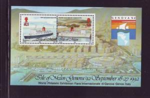 Isle of Man Sc 523 1992 Manx Harbours stamp souvenir sheet mint  NH