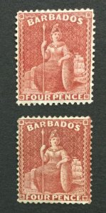 MOMEN: BARBADOS SG #76-77 P14 CROWN CC MINT OG H LOT #192430-1175