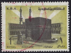 Saudi Arabia - 1978 - Scott #710 - used - Holy Ka'aba