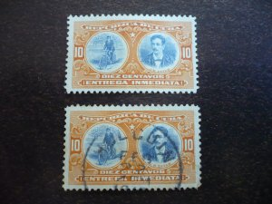 Stamps - Cuba - Scott#E4 - Special Delivery Stamps - Mint Hinged and Used