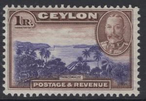 CEYLON SG378 1935 1r VIOLET-BLUE & CHOCOLATE MTD MINT