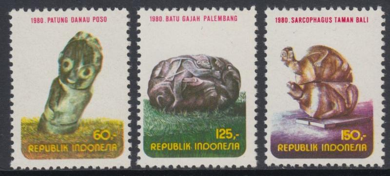 XG-AN680 INDONESIA - Handicrafts, 1980 Arts And Cultures, London MNH Set
