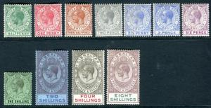 GIBRALTAR-1921-27 ½d to 8/- superb LMM set of 11 values Sg 89-101