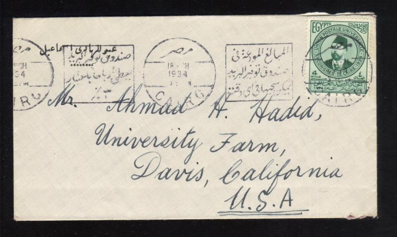 1934 EGYPT CAIRO POSTAL COVER SCOTT #180 PORTRAIT OF KHEDIVE ISMAL,TO USA