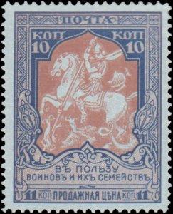 Russia #B5-B8, Complete Set(4), 1914, Hinged