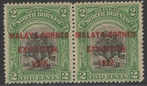 NORTH BORNEO SG255/a 1922 2c GREEN ONE SHOWING STOP AFTER EXHIBITION MTD MINT