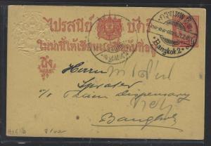 THAILAND (P0412BB) RAMA    PSC 1909 PSC BANGKOK LOCAL USEAGE H&G 11B