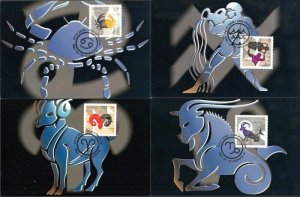 CANADA Sc #2449-60. SIGNS of the ZODIAC. SUPERB MAXICARD SET of 12 DIFF
