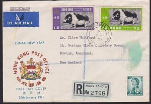 HONG KONG 1971 Year of the Pig FDC registered to New Zealand................6534