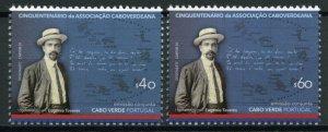 Cape Verde 2021 MNH People Stamps Association Cape Verdeans JIS Portugal 2v Set