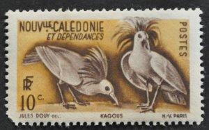 DYNAMITE Stamps: New Caledonia Scott #276 – MINT hr
