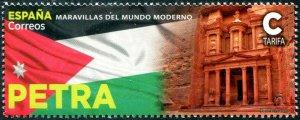 HERRICKSTAMP NEW ISSUES SPAIN Wonders of Modern World, Petra