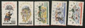 ROMANIA Scott 1381-85 used Childrens sports set  1960