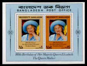 Bangladesh Sc#197-198a; 80th Birthday Queen Mother S/S; MNH