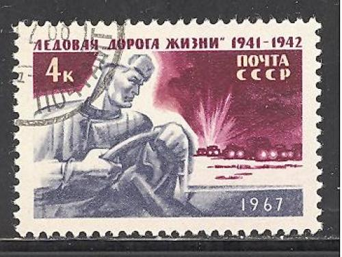 Russia 3328 used SCV $ 0.25