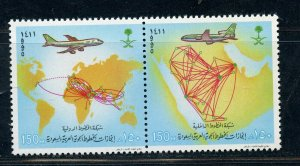 SAUDI ARABIA SCOTT# 1131a, 1133a MINT NEVER HINGED AS SHOWN