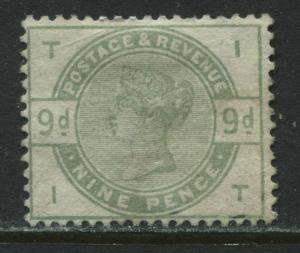 1883 9d green IT used cancel at bottom