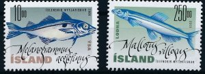 [I1366] Iceland 2000 Fishes good set of stamps very fine MNH