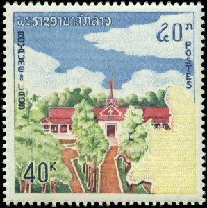 Laos Scott #95 Mint Never Hinged