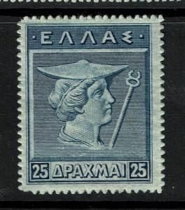 Greece SC# 213, Mint Never Hinged, engraved - S5835