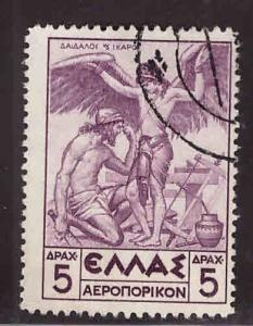 GREECE Scott C33 used Airmail stamp