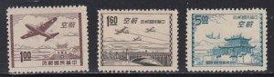 China - Republic # C65-67, Aircraft - Pagoda, NH, 1/2 Cat.