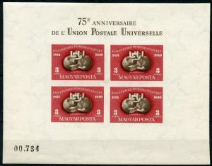 HUNGARY 1949 75th ANNIVERSARY OF THE UPU  SOUVENIR SHEET IMPF SCOTT#C81  MINT NH